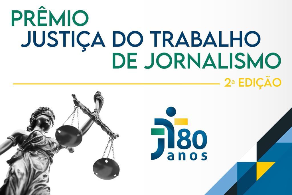 Inscrições para o 2º Prêmio Justiça do Trabalho de Jornalismo começam nesta sexta (18)